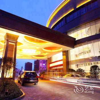Su Zhou Interntional Hotel - dream vacation