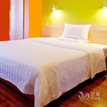 7 Days Inn Wuhan Huashi - dream vacation