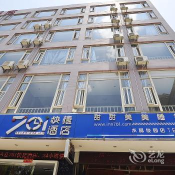 701 Inn Kunming Shuijingjunyuan - dream vacation