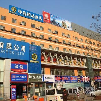 Super 8 Hotel Lanzhou West Railway Station Xi Jin Xi Lu - dream vacation