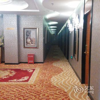Beijing Zhong Tian Holiday Inn - Pékin -