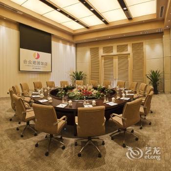 Union Life Jianguo Hotel - Pékin -