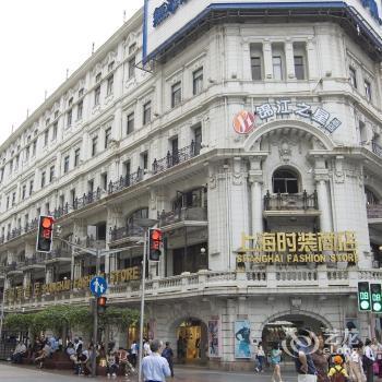 Jinjiang Inn Nanjing East Road Pedestrian Street East Asia
