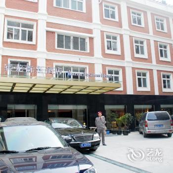 Shanghai Baron Business Bund Hotel - dream vacation