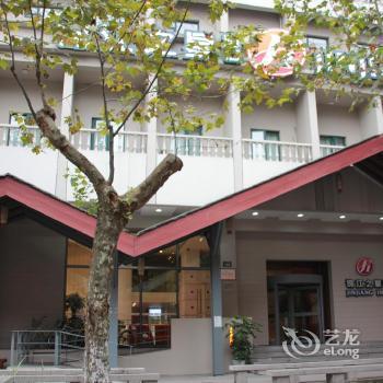 Jinjiang Inn Xihu Avenue Hangzhou - dream vacation