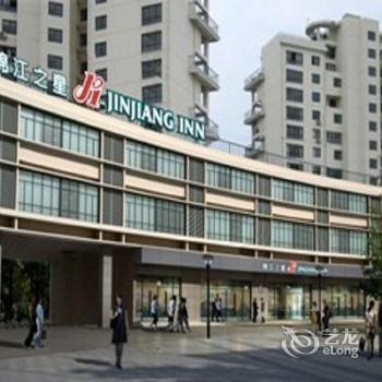 锦江之星天台新城客运中心酒店