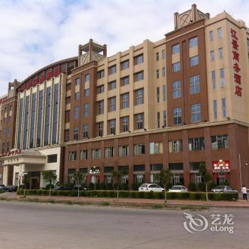 Riverview Business Hotel - dream vacation