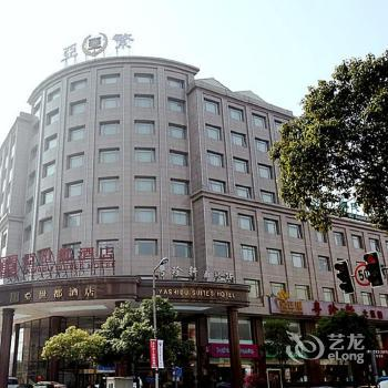 Yashidu Suites Hotel - Shanghai -