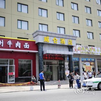 Dalian Sifang Shengshi Hotel - dream vacation