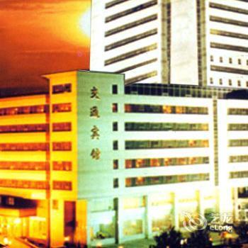 Communications Hotel Changchun - dream vacation
