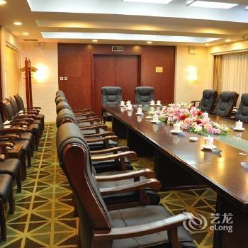 Jilin Province Xinfa Hotel - dream vacation