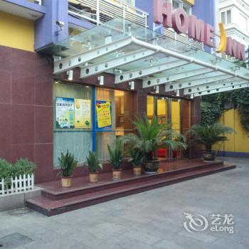 Home Inn Hangzhou Wulin Square - dream vacation