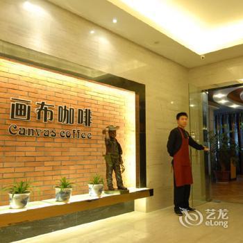Zhen Yue Hotel - dream vacation