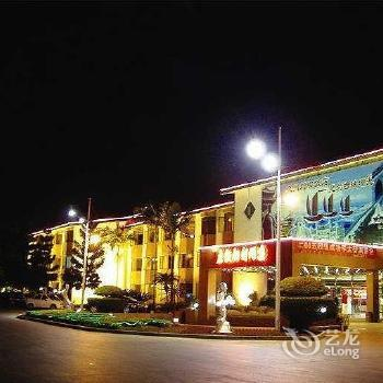 Ci Tong Hotel - dream vacation