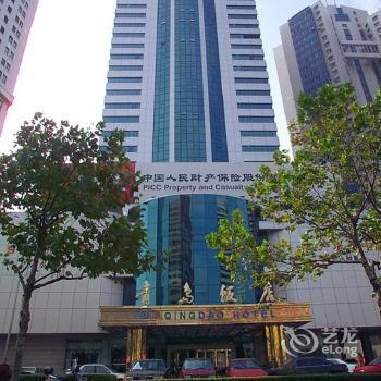 Qingdao Hotel Middle Hong Kong Road - dream vacation