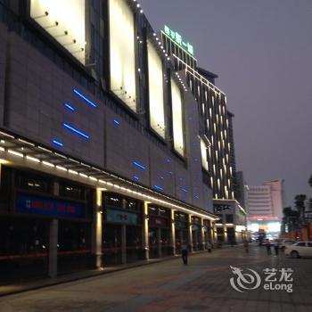 Yijia Hotel Shantou - dream vacation