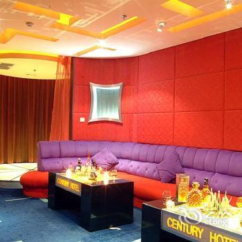 Century Hotel Foshan - dream vacation