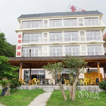 Changfu Hotel Taishan - dream vacation