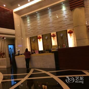 Sky Mall Hotel - dream vacation