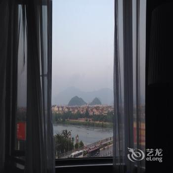 Universal Guilin Hotel - dream vacation