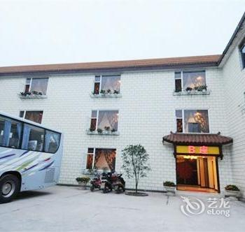 Jinli Holiday Hotel - dream vacation