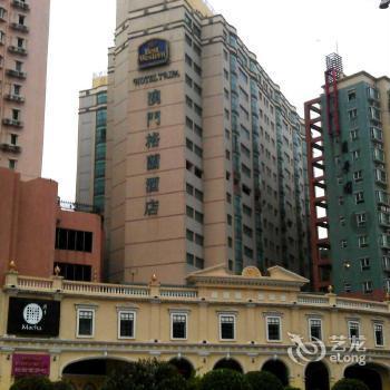 Inn Hotel Macau - Formerly Hotel Taipa Macau - dream vacation