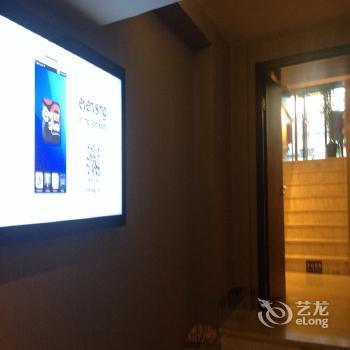 Hong Wei Yi Jia Beijing Wangfujing Hotel - Pékin -