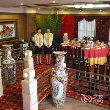 New Century International Hotel - dream vacation