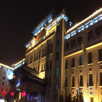 Harbin Friendship Palace Hotel - dream vacation