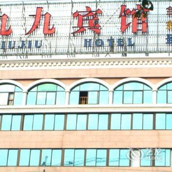 Jiu Jiu Hotel - dream vacation