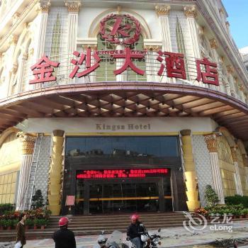 King Sa Hotel - dream vacation