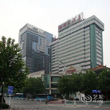 Wei Fang Hotel