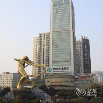 Vienna International Hotel - Changsha Fowin Branch - dream vacation