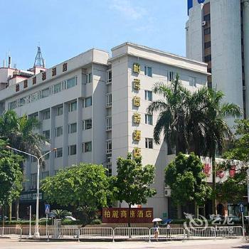 Baili Commercial Hotel - dream vacation