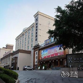 Zhuhai Huayu Jixiang Lou Former Huayu Minfu Hotel - Zhuhai - dream vacation