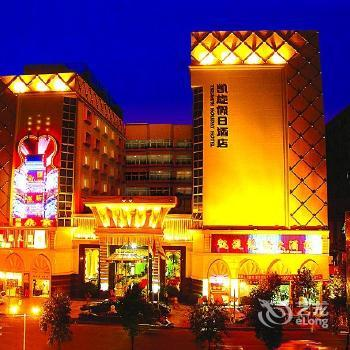 Triumph Holiday Hotel - dream vacation