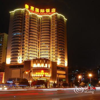Luhui International Hotel - dream vacation