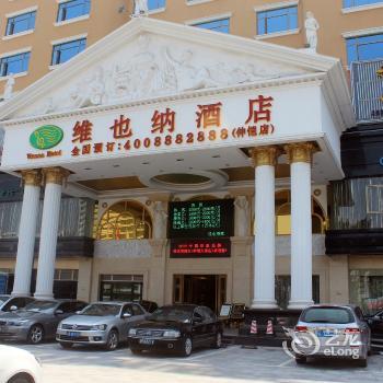 Vienna Hotel Zhongkai Road Branch - dream vacation