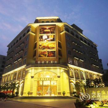 Jinyuan Hotel Taishan - dream vacation