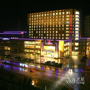 Century Dynasty Hotel - dream vacation