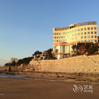 Wei Hai Golden Bay Hotel - dream vacation