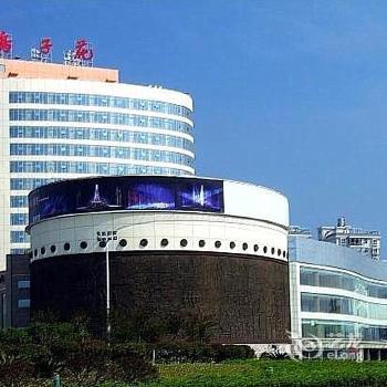 Gezihua International Hotel - dream vacation