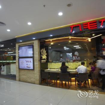 Louidon Mega Apartment Hotel Of Kam Rueng Plaza - dream vacation