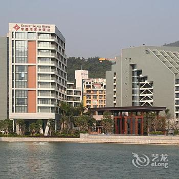 Shenzhen Dameisha Kingkey Palace Hotel - dream vacation