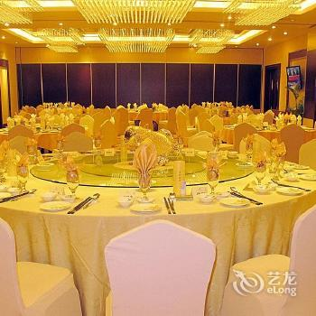 Mingyuan Xindu Hotel - dream vacation