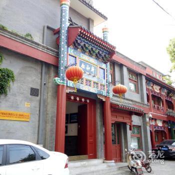RHX Hotel Beijing - Pékin -