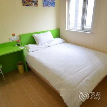 Hi Inn Dongming Road Shanghai - Shanghai -