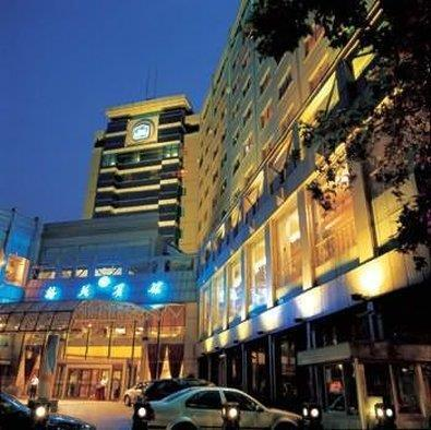 Best Western Hangzhou Meiyuan Hotel - dream vacation