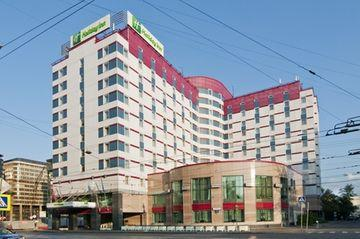 Holiday Inn Moscow - Lesnaya - dream vacation
