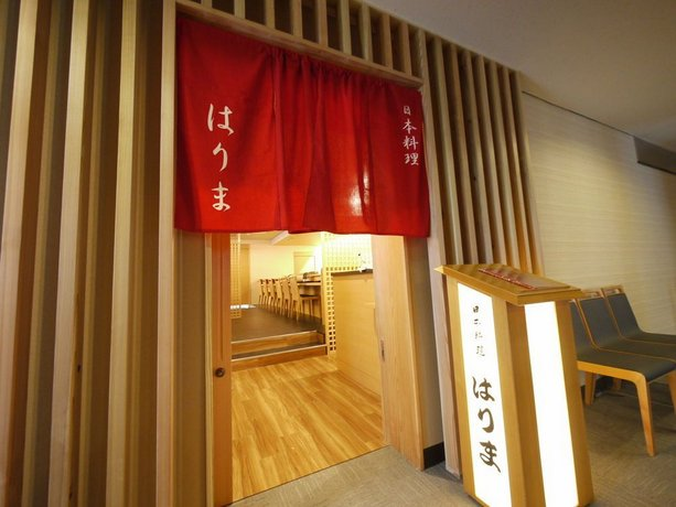 Himeji Castle Grandvrio Hotel - dream vacation